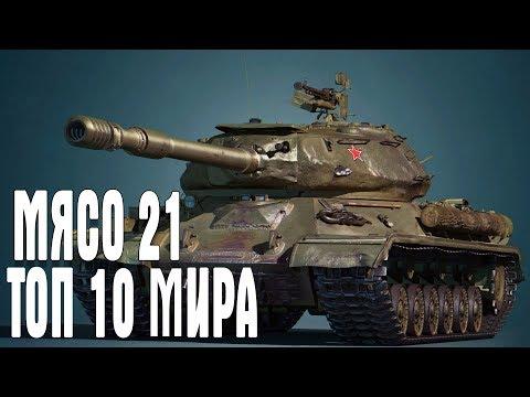 Company Of Heroes 2 СТРИМ МЯСО 21 ТОП 10 МИРА