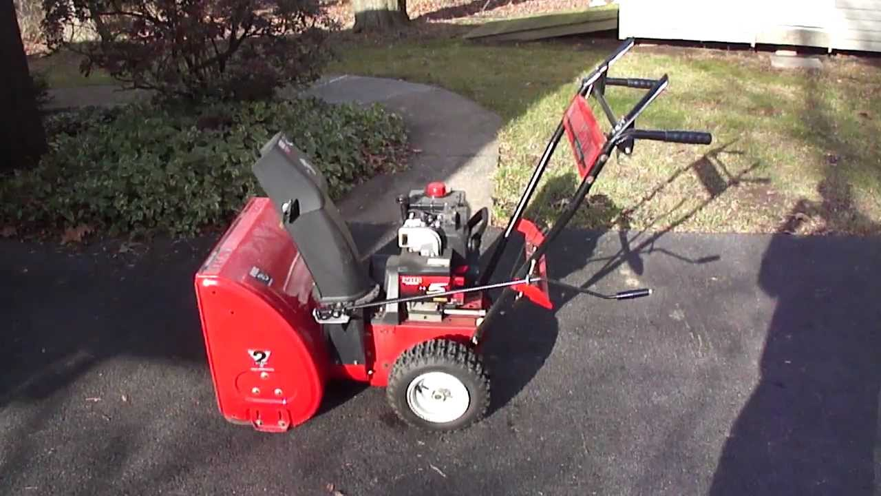 yard machine 8hp snowblower