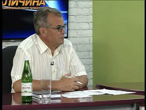 Актуальне інтерв'ю. Засідання постійної комісії обласної ради з питань гуманітарної політики