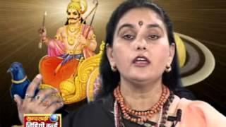 Shani Peera - Shani Mahatmya - Vastu Shastra - Vibha Shri - Shani Sadhika