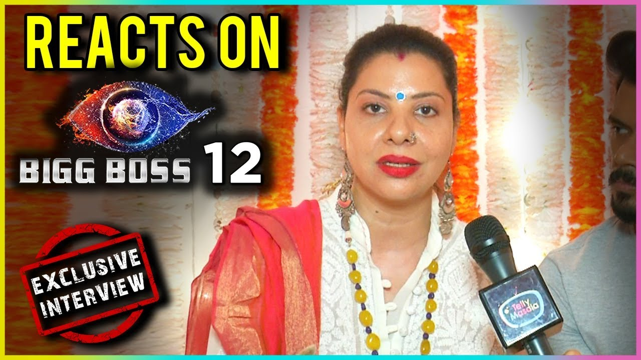 Sambhavna Seth Talks About Bigg Boss 12 | Exclusive Interview | TellyMasala