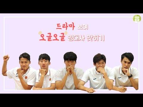 강원FC '새싹마켓' 2편 –  下