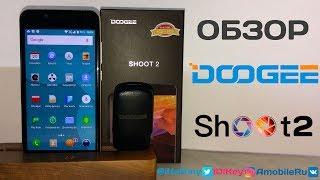 Обзор Doogee Shoot 2: Недорогой смартфон с двойной камерой на Android 7.0