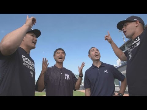 2017 Yankees Commercial | What's for Lunch?
