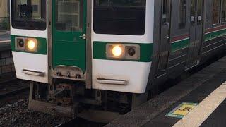 東北本線 719系0番台 6両運用!  槻木発車