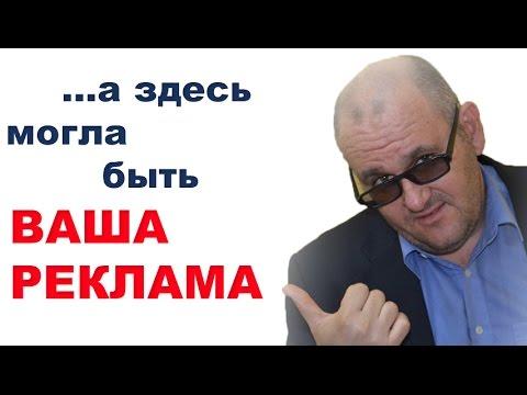 Доска бесплатных объявлений в Москве - подать объявление