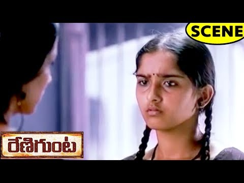 Financier Asks Sanusha To Sleep Instead Of Due Money - Emotional Scene || Renigunta Movie Scenes