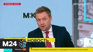 Фото Роспотребнадзор подготовил документ к восстановлению работы медорганизаций - Москва 24