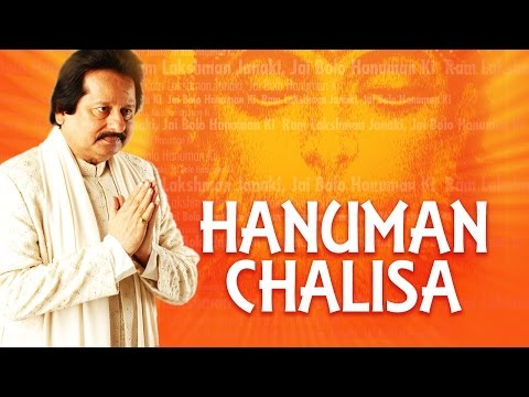 Hanuman Chalisa | Pankaj Udhas | Shri Hanuman| Devotional | Times Music Spiritual