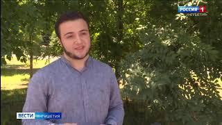Жизнь и труды выдающихся деятелей науки Ингушетии
