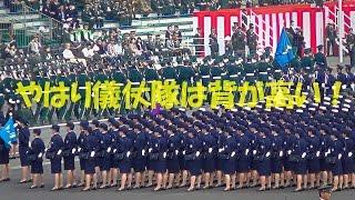 やはり特別儀仗隊は背が高い!陸上自衛隊  第302保安警務中隊 特別儀仗隊