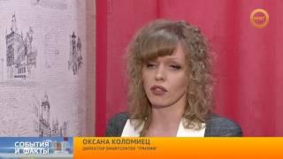 МИГ Ноябрьск События и факты  11 мая 2016