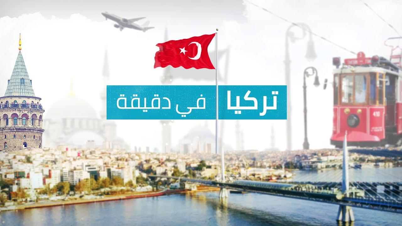 تركيا تسلم منظومة صواريخ تركية لعدة دول أسيوية #تركيا_في_دقيقة