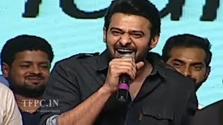 Prabhas Comical Speech @ Mahanubhavudu Movie Pre Release Event | TFPC