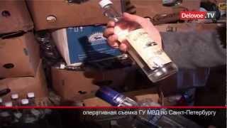 Подпольный цех по производству алкоголя