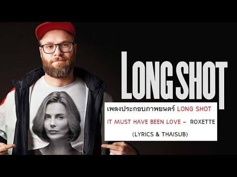 เพลงประกอบภาพยนตร์ LONG SHOT - IT MUST HAVE BEEN LOVE - ROXETTE (LYRICS & THAISUB)