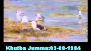 Khutba Jumma:03-08-1984:Delivered by Hadhrat Mirza Tahir Ahmad (R.H) Part 2/4