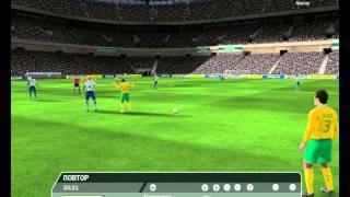 Судороги в Fifa