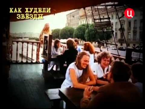 Диеты советского времени.