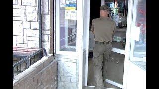 Офіцер Нацгвардії затримав грабіжника в Маріуполі