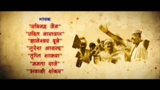 Hindi Film Hey Bholenath Part - 1