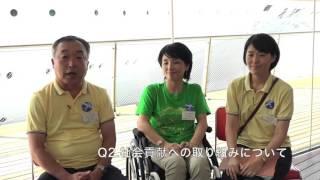 飛鳥Ⅱ ON BOARD PARTY 2016  郵船クルーズ株式会社様インタビュー