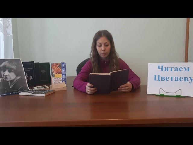 Изображение предпросмотра прочтения – СветланаТигунова читает произведение «Мне нравится, что Вы больны не мной...» М.И.Цветаевой