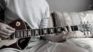 King Krule - A Slide In (New Drugs) Guitar Cover