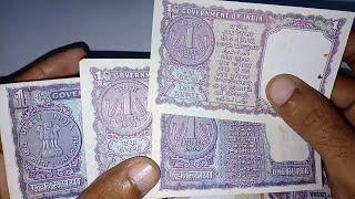Old notes Value 1.5 Laakh || एक रुपए के पुराने नोट लाखों रुपए दे सकते है ??