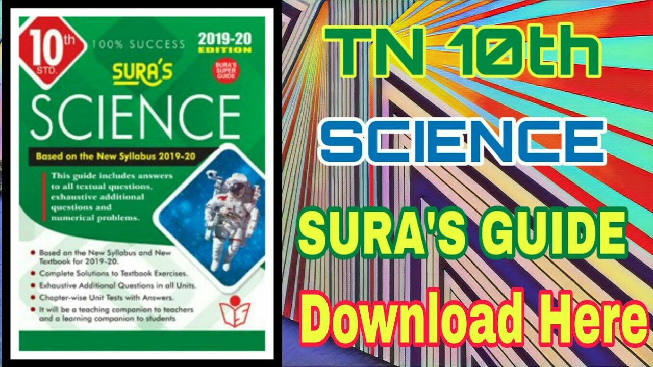 10th std Science sura guide download here