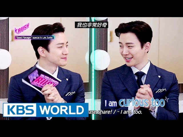 """""""Good Manager"""" Special With Lee Junho [KBS World Magazine K-RUSH / 2017.03.10]"""