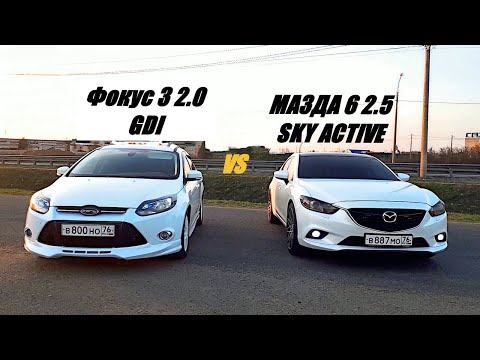 Мазда 6 2.5 vs Форд Фокус 3 2.0. Гонка!!! Короткий реванш.