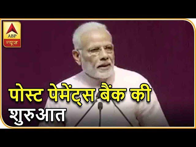 ABP News ?? ???? ????? Live | ABP News Hindi