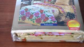 видео пакеты пвх для постельного белья