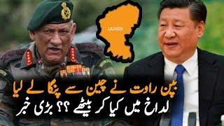 China India In Ladakh || Latest News and Updates