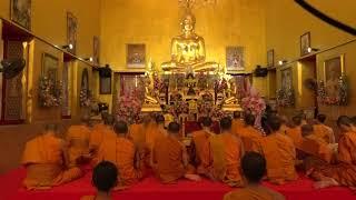 สวดมนต์ (3)Chanting:Mental cultivation :Wat Worachanyawas, Thailand :12 July 2018 วัดวรจรรยาวาส กทม.