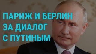 Санкции ЕС против Беларуси и 20 тысяч заболевших в России | ГЛАВНОЕ | 24.06.21