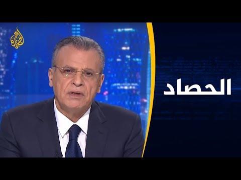 الحصاد-القوات الحكومية تصد هجوما للمجلس الانتقالي على عتق اليمنية  - نشر قبل 26 دقيقة
