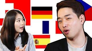 Европа глазами корейцев. Coreanos piensan de Europa.