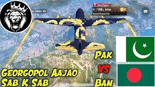 Gambar cover All Mic Pe Challenge / Pakistan vs Bangladesh / STAR Anonymous / pubg mobile
