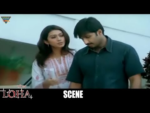 Loha The Iron Man Hindi Dubbed Movie Scenes - Love Scene Between Gopi Chand & Gowri Pandit