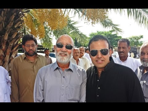 Afsar Shahid MLA Dadyal The Documentary by Dadyal Online