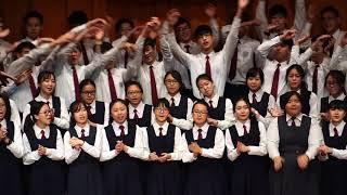 Publication Date: 2018-05-23 | Video Title: 2018 九龍塘香島畢業典禮 畢業生大合唱
