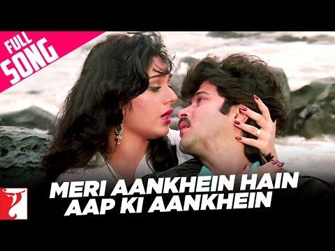 Meri Aankhein Hain Aap Ki Aankhein - Full Song | Vijay | Anil Kapoor | Meenakshi Seshadri