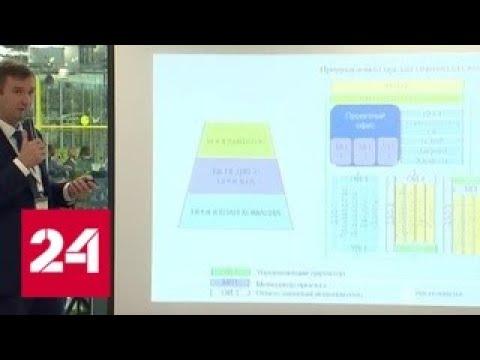 Корпоративные ценности и цифровая геология: в Сколково прошла стратегическая сессия