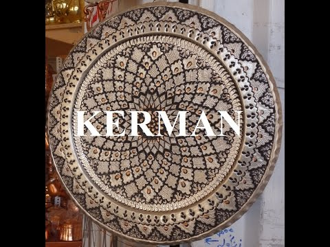 Iran / Beautiful Kerman  Part 21