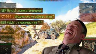 ТАНКИ Приколы, БАГ и крутые ШОТЫ в World of Tanks #198