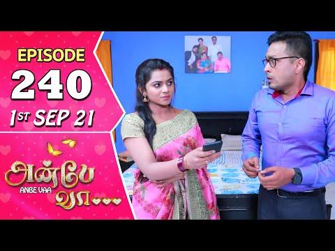 Anbe Vaa Serial | Episode 240 | 1st Sep 2021 | Virat | Delna Davis | Saregama TV Shows Tamil