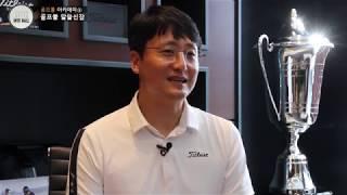 SBS골프 – 골프볼 아카데미 (골프볼 퍼포먼스 Q&a…