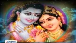 In Naino Ko Nazar Lag Jaaye Na New Radha Krishna Song Shri Paras Ladla Ji